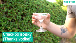 A Better Way to Clean: Use Vodka