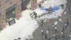 Avalanche of foam fills Tokyo street, caught on video
