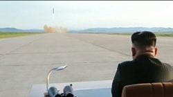 North Korea: Trump has declared war on us