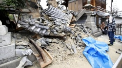 Powerful earthquake in Osaka leaves 3 dead