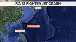Navy fighter jet crashes in Philippine Sea