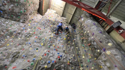 Weekend TODAY anchors go head to head on rock climbing wall