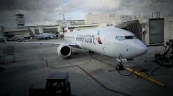 American Airlines mechanic accused of plane sabotage has ISIS link, prosecutors say