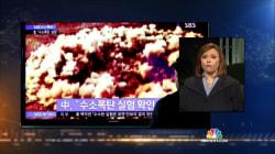 North Korea Moves Up Rocket Launch Time Frame