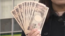 Japan Experiments with Negative Interest Rate