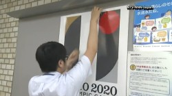 Tokyo Removes Scrapped Olympic Logos