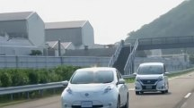 Nissan's 'Pro Pilot' adds camera to rearview mirror