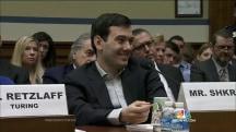 Martin Shkreli Calls Congressmen 'Imbeciles' After Contentious Hearing