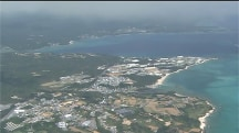 Governor of Okinawa Threatens to Sue Over US Air Base