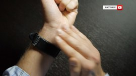 This wristband will tell you when to stop drinking