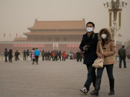 Image: CHINA-ENVIRONMENT-POLLUTION