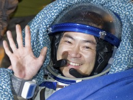Image: KAZAKHSTAN-RUSSIA-US-JAPAN-SPACE-ISS