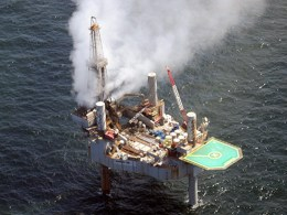 Image: Gas rig reportedly on fire