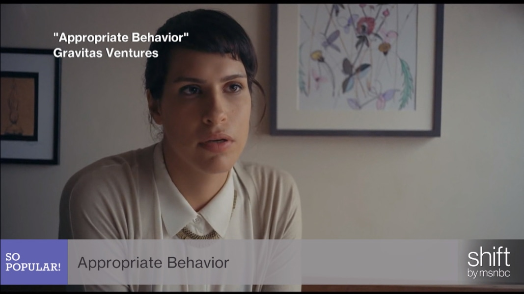desiree akhavan third bridge