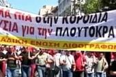 Economic protests spread
