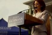GOP candidates remain silent on debt debate
