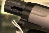 Will guns be a debate topic?