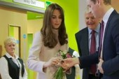 Duchess Kate being treated for morning...