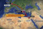 U.S. Intelligence: indications of explosion