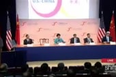 U.S.-China Economic Dialogue