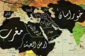 Inside a High-tech jihad recruitment