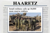 Israel to add 16,000 military reserves