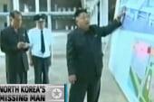 Where is North Korea's Kim Jong UN?
