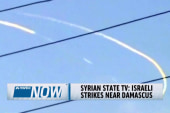 Report: Israeli airstrikes hit near Damascus