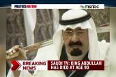 Saudi Arabia's King Abdullah dies: Saudi TV