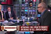 Will Israeli PM cancel his trip to Congress?