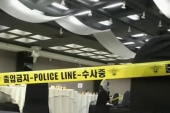 Investigation continues in ambassador attack