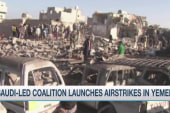 Saudi-Led union launches airstrikes in Yemen