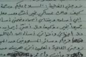 US releases docs seized in bin Laden raid