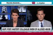 Years-old rumor hinted at Hastert scandal