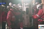 5-year anniversary of Chilean miner rescue