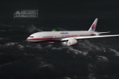 Many theories, few answers in jetliner search