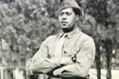 Vote on medal for first African-American...