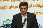 US suspects Iran of cyber attacks