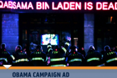 What are the most viewed campaign ads?