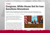 Iran deal saved by congressional ineptitude