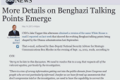 White House e-mails debunk ABC...