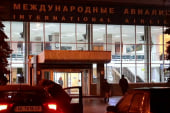 Fugitive Ukrainian president vows to fight