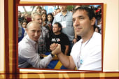 Vladimir Putin: Fan of arm wrestling