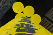 Yellow banner a new symbol of HK protests