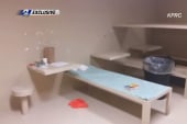Sandy Bland's jail cell revealed