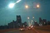 Suspected meteor lights up sky over Thailand