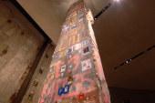 9/11 Memorial Museum dedicated
