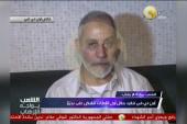 Arrest of Muslim Brotherhood leader...