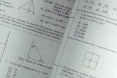 US SAT scores hit new low