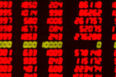 Analysis: Chinese currency, not markets the concern